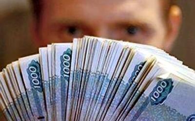 Деньги под проценты шымкент от частных лиц